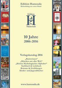 Titelseite Verlagskatalog 2016-page-001