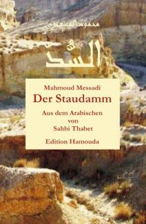 Cover Der Staudamm