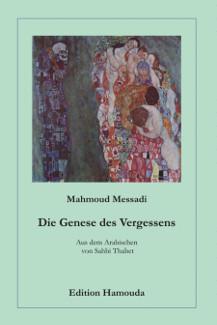 Cover Die Genese des Vergessens