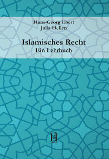 Cover Islamisches Recht