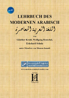 Cover Lehrbuch des modernen Arabisch