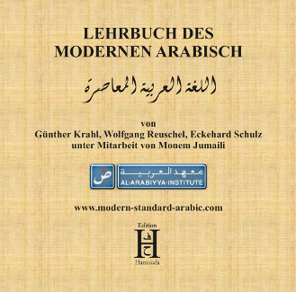 Cover CD Lehrbuch des modernen Arabisch