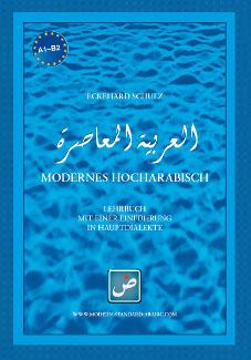 Cover modernes Hocharabisch