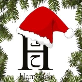 Logo Hamouda Weihnachten